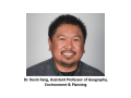Headshot of Kevin Fang
